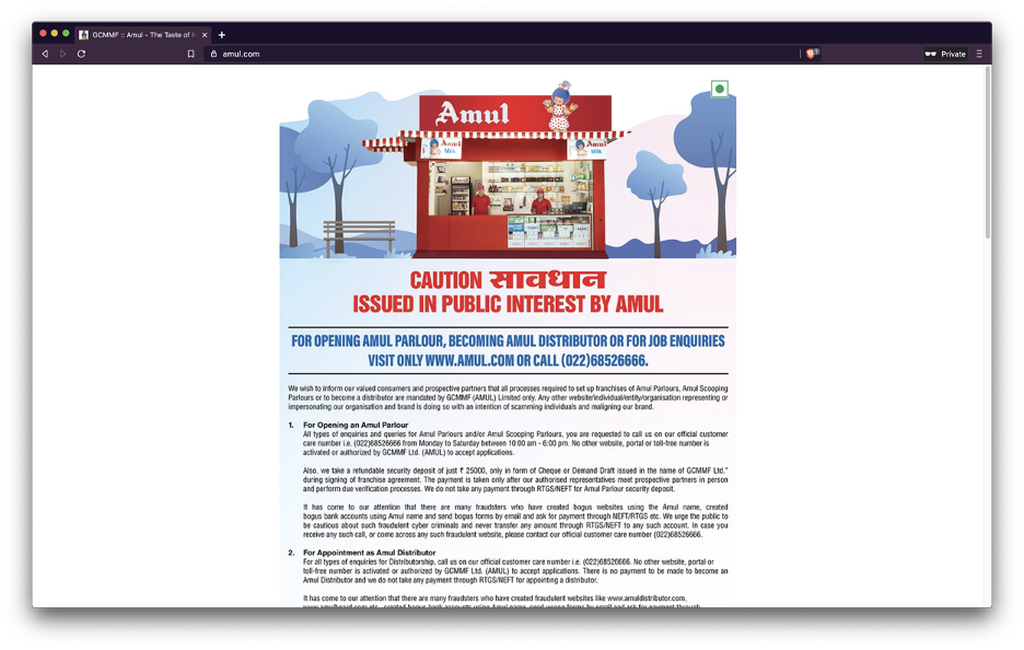 Amul website page advising customers of the legitimate way to open an Amul Parlour
